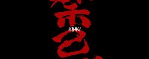 """""""Kinki"""", reż. Izumi Yoshida"""