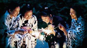 """""""nasza młodsza siostra"""", reż. Hirokazu Koreeda"""